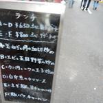 茘香尊 - 2018年1月20日茘香尊