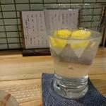 炭火 竹天門 - 生レモンサワー