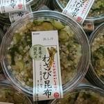 内藤醸造株式会社 - 料理写真: