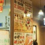 上海料理 随苑 - 110607東京 随苑 コース料理の案内