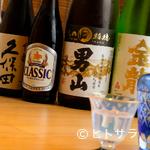 四季会席 香桜凛 - 北海道の食材を使った料理に合わせたいのは、やはり北海道のお酒