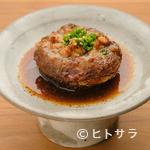 炭Kappo hirac - 徳島 特大しいたけのオーブン焼きへしこバターの香り