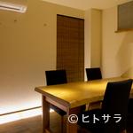 四季会席 香桜凛 - 洗練されたモダンな個室でワンランク上のおもてなし