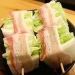 串やき黒田 - 白菜巻き