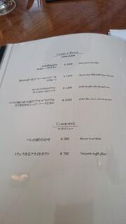 表参道バンブー -