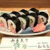 和香葉 - 料理写真:ねぎとろ巻き(ねぎを胡瓜に変更)