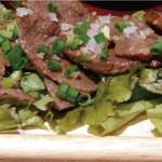 肉バルGABURICO - 牛タン