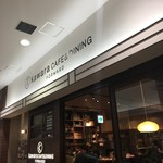 kawara CAFE&DINING -FORWARD- - 外観写真: