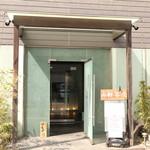 三軒茶屋 - 店舗入り口