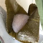 越後屋若狭 - 桜餅