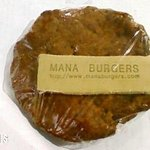 ナチュラルジャンク・マナバーガーズ - クッキーをテイクアウト
