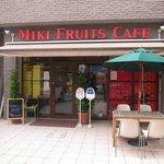 ミキ フルーツ カフェ - お店 外観