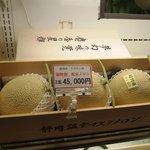 ミキ フルーツ カフェ - メロン3玉45000円!!