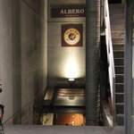 アルベロ -