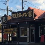 うま煮ラーメン 醤 - facade