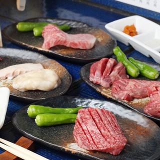 立食焼肉 一穂 福島店