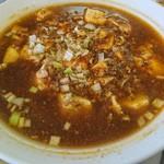 瑞龍春 - ボリュームたっぷり麻婆麺