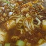瑞龍春 - 麺はこんな感じです。山椒が効いてます