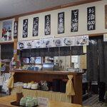 はづき茶屋 - (2018年01月)内観
