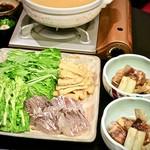 お料理 御厨 -