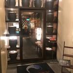 KOREAN DINING 長寿韓酒房 - 地下1階の入り口