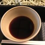 Kandayabusoba - 蕎麦つゆ。