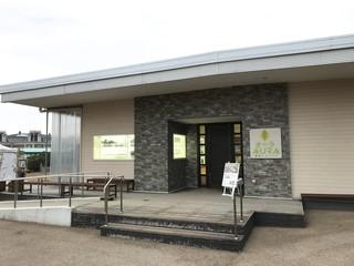 健康レストラン AURA - 変なホテルの敷地にある「健康レストラン AURA」