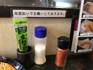 足立製麺所 - ※前払い制
