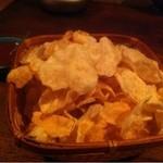 cabe - 「ウンピン」木の実のチップス。