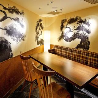 【上質個室】季節感を表現した風情のある完全個室が充実。貸切も