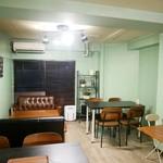 カフェ マルニ - 2階の喫煙室  (完全分煙 )