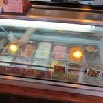 あいす工房 らく農家 - 美味しいアイスクリーム&ジェラート