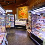 道の駅 奥熊野古道ほんぐう  - 2018年2月 奥は普通のスーパーになってました
