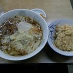方来亭 - ワンタンメン(¥680)&半チャーハン(¥420)