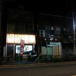 方来亭 - 店の外観(遠景)
