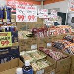 ヤオヨシ - 菓子
