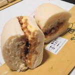 コメダ謹製 やわらかシロコッペ - 鶏そぼろたまご(360円)