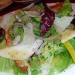 ダルセーニョ - 気まぐれサラダ