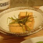 ネオメグスタ - ◆カリトロ揚げ豆腐(180円)・・衣にお味が付いているのでそのまま頂けます。 カリッとした食感もいい品。