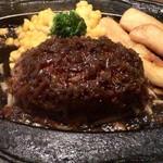 ハローキッド - 黒毛和牛荒びきハンバーグステーキ
