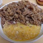 82406516 - 牛丼並(480円)+玉子(60円)