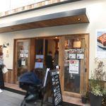 82407405 - 高級食パン専門店 嵜本(サキモト) 本店 難波(大阪)