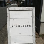 ルームカフェ -