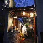 イカリヤ食堂 - 木屋町通りから門をくぐり露地奥へ