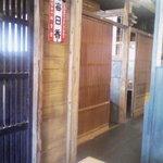 銀次郎 - 昭和レトロな個室