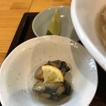 麺屋 希楽夢 - ライム、牡蠣の香味油漬け