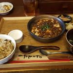 ゆるり 中華食堂 癒食同源 - ランチAコース