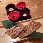 入舟 - 2018/2/6 白焼き