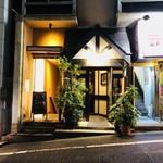 焚火家 - 渋谷で話題の焼肉店!