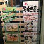 """クインテット - ◯""""キヤマ春のパン祭りかよ?w"""